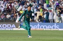 Mohammad Nawaz is overjoyed after another wicket, Afghanistan v Pakistan, Asia Cup, Super Four, Abu Dhabi, 21 September, 2018