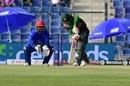 Mushfiqur Rahim plays a defensive push, Afghanistan v Bangladesh, 4th match, Super Four, Asia Cup 2018, Abu Dhabi, September 23, 2018