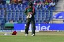 Mushfiqur Rahim walks back after getting dismissed, Afghanistan v Bangladesh, 4th match, Super Four, Asia Cup 2018, Abu Dhabi, September 23, 2018