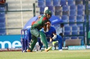 Imrul Kayes shapes to drive, Afghanistan v Bangladesh, 4th match, Super Four, Asia Cup 2018, Abu Dhabi, September 23, 2018