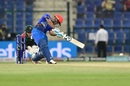 Hashmatullah Shahidi drills one through the off side, Afghanistan v Bangladesh, 4th match, Super Four, Asia Cup 2018, Abu Dhabi, September 23, 2018