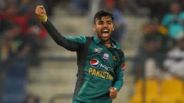 Shadab Khan celebrates after taking a wicket