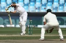 Mohammad Abbas was bowled for 1 Pakistan v Australia, 1st Test, Dubai, 2nd day, October 8, 2018