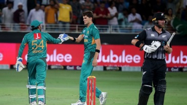 Shaheen Afridi was superb at the death