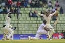 Imrul Kayes was bowled around his legs, Bangladesh v Zimbabwe, 1st Test, Sylhet, 4th day, November 6, 2018