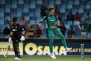 Shaheen Afridi is thrilled after bowling Colin Munro, Pakistan v New Zealand, 3rd ODI, Dubai, November 11, 2018