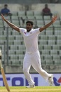 Khaled Ahmed appeals for leg before wicket, Bangladesh v Zimbabwe, 2nd Test, Mirpur, 3rd day, November 13, 2018