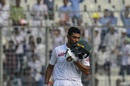 Mahmudullah celebrates reaching a hundred, Bangladesh v Zimbabwe, 2nd Test, Mirpur, 4th day, November 14, 2018