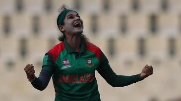 Jahanara Alam celebrates a wicket