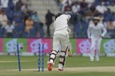 Tom Latham loses his off stump, Pakistan v New Zealand, 1st Test, Abu Dhabi, 2nd day, November 17, 2018