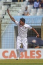 Taijul Islam appeals successfully for a wicket, Bangladesh v West Indies, 1st Test, Chattogram, 3rd day
