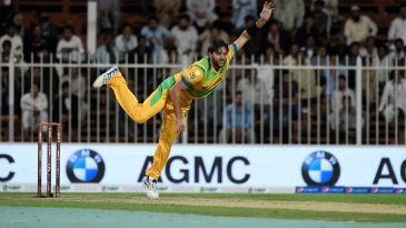 Shahid Afridi sends one down