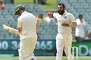 Mohammed Shami took out Marcus Harris, Australia v India, 1st Test, Adelaide, 4th day, December 9, 2018