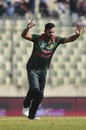 Mashrafe Mortaza is pumped after getting a wicket, Bangladesh v West Indies, 1st ODI, Dhaka, December 9, 2018