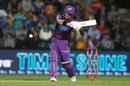 D'Arcy Short shapes to play a short ball, Hobart Hurricanes v Sydney Sixers, Big Bash League 2018-19, Hobart, January 4, 2019