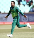 Tabraiz Shamsi wheels away, South Africa v Pakistan, 2nd ODI, Durban, January 22, 2019