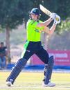 Lorcan Tucker cuts over backward point for a boundary, Oman v Ireland, Oman Quadrangular T20I Series, Al Amerat, February 13, 2019