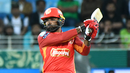 Rizwan Hussain smashes a short delivery, Islamabad United v Lahore Qalandars, Pakistan Super League 2019, Dubai, February 14, 2019