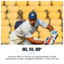 Hanuma Vihari has three centuries in three Irani Cup innings, Vidarbha v Rest of India, Irani Cup 2018-19, 4th day, Nagpur, February 15, 2019