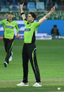 Shaheen Afridi brings out the Afridi celebration, Karachi Kings v Lahore Qalandars, PSL 2019, Dubai, February 16, 2019