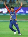 Umer Khan goes up in celebration, Karachi Kings v Lahore Qalandars, PSL 2019, Dubai, February 16, 2019