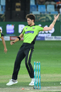 Shaheen Afridi is one pleased bowler, Lahore Qalandars v Peshawar Zalmi, PSL 2019, Dubai, February 17, 2019