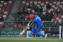 Hazratullah Zazai hits on the leg side, Afghanistan v Ireland, 2nd T20I, Dehradun, February 23, 2019