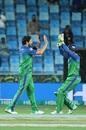 Shahid Afridi celebrates a wicket, Islamabad United v Multan Sultans, Pakistan Super League 2018-19, Dubai, February 26, 2019