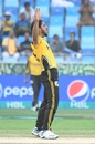 Hasan Ali celebrates a wicket, Peshawar Zalmi v Multan Sultans, PSL 2019, Dubai, February 28, 2019