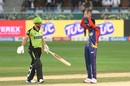 Mohammad Amir sends AB de Villiers off, Karachi Kings v Lahore Qalandars, Pakistan Super League, Dubai, February 28, 2019