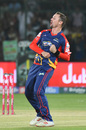 Colin Munro is stoked upon picking a wicket, Karachi Kings v Peshawar Zalmi, Karachi, March 11, 2019