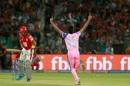 Dhawal Kulkarni dismissed KL Rahul, Rajasthan Royals v Kings XI Punjab, IPL 2019, Jaipur, March 25, 2019