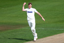 Tom Taylor claims another scalp, Sussex v Leicestershire, County Championship Division Two, Hove, April 5, 2019