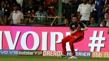 Mohammed Siraj spills a chance