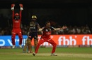 Yuzvendra Chahal appeals for lbw against Dinesh Karthik, Royal Challengers Bangalore v Kolkata Knight Riders, IPL 2019, Bengaluru, April 5, 2019