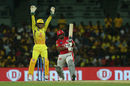 Sarfaraz Khan earned a reprieve when Chennai Super Kings didn't review an lbw decision, Chennai Super Kings v Kings XI Punjab, IPL 2019, April 6, 2019