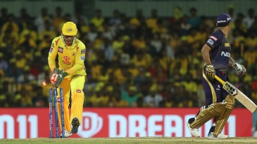 MS Dhoni completes a stumping