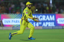 Dhruv Shorey juggles the ball after running in for a catch, Rajasthan Royals v Chennai Super Kings, IPL 2019, Jaipur, April 11, 2019
