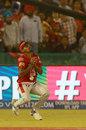 M Ashwin drops a catch, Kings XI Punjab v Royal Challengers Bangalore, IPL 2019, Mohali, April 13, 2019