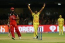 Dwayne Bravo celebrates Moeen Ali's wicket, Royal Challengers Bangalore v Chennai Super Kings, IPL 2019, Bengaluru, April 21, 2019