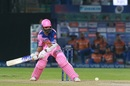 Ajinkya Rahane shapes to scoop the ball over the keeper, Rajasthan Royals v Delhi Capitals, IPL 2019, Jaipur, April 22, 2019