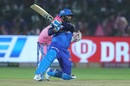 Rishabh Pant blasts one through the off side, Rajasthan Royals v Delhi Capitals, IPL 2019, Jaipur, April 22, 2019