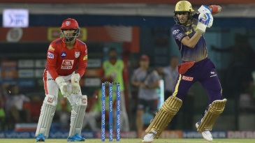 Shubman Gill punches through the covers