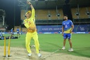 MS Dhoni bowls as Karn Sharma looks on, Mumbai Indians v Chennai Super Kings, IPL 2019 Qualifier 1, Chennai, May 7, 2019