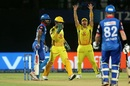 Shikhar Dhawan was caught behind off Harbhajan Singh, Chennai Super Kings v Delhi Capitals, IPL 2019 Qualifier 2, Visakhapatnam, May 10, 2019
