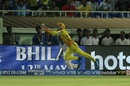 Faf du Plessis pulls off a stunning save in the deep, Chennai Super Kings v Delhi Capitals, IPL 2019 Qualifier 2, Visakhapatnam, May 10, 2019