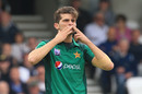 Shaheen Afridi celebrates, England v Pakistan, 5th ODI, Headingley, May 19, 2019