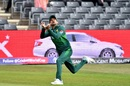 Shoaib Malik took a good, running catch on the boundary, Afghanistan v Pakistan, ICC World Cup warm-up, Bristol, May 24, 2019