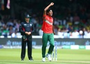 Mustafizur Rahman bagged his second consecutive five-wicket haul, Bangladesh v Pakistan, World Cup 2019, Lord's, July 5, 2019
