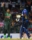 Soumya Sarkar celebrates one of his three wickets, Sri Lanka v Bangladesh, 3rd ODI, Colombo, July 31, 2019